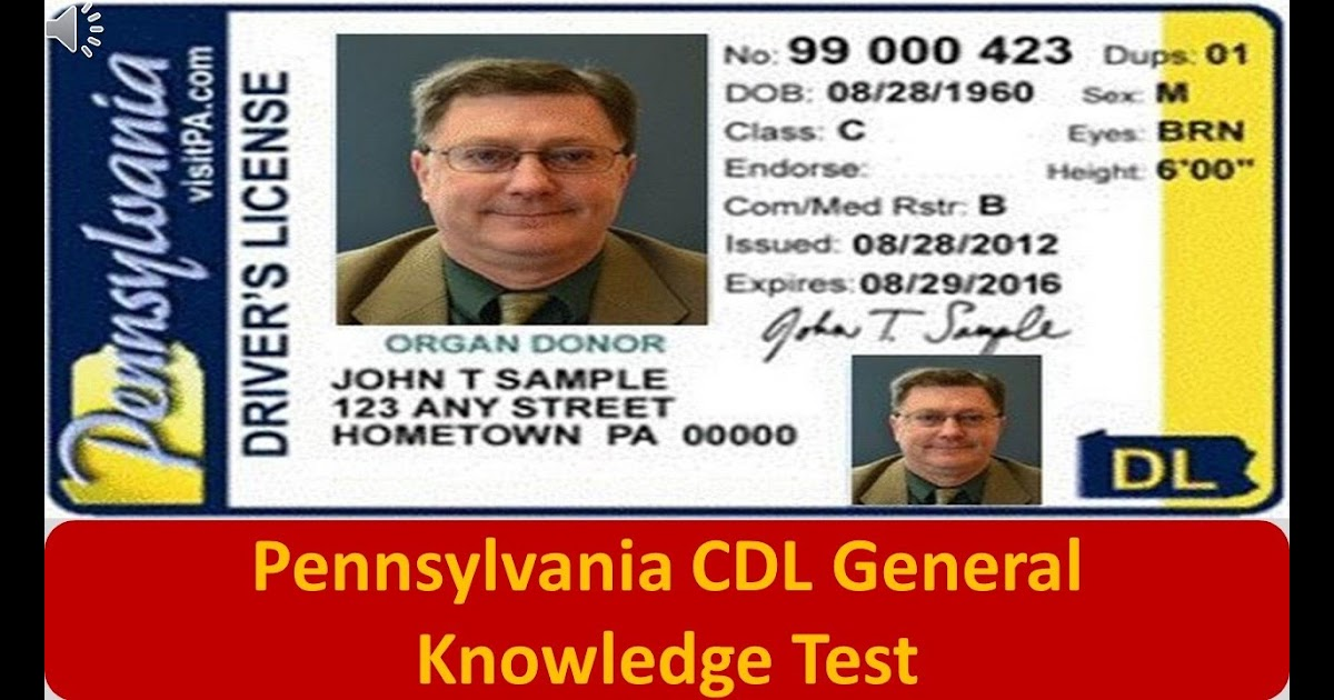 Pennsylvania Cdl General Knowledge Practice Test ...