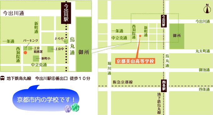 大阪・京都の通信制高校 京都美山高等学校