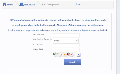Logical Hyderabad How To Check Saudi Visa Status Online On Mofa