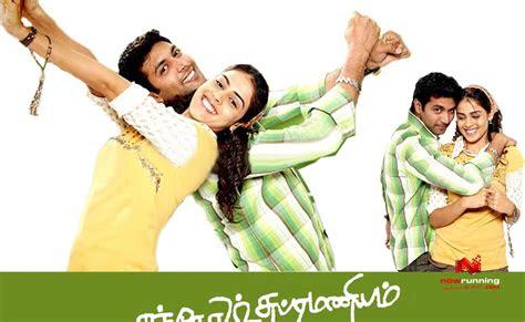 tamil mp  santosh subramaniam  tamil high