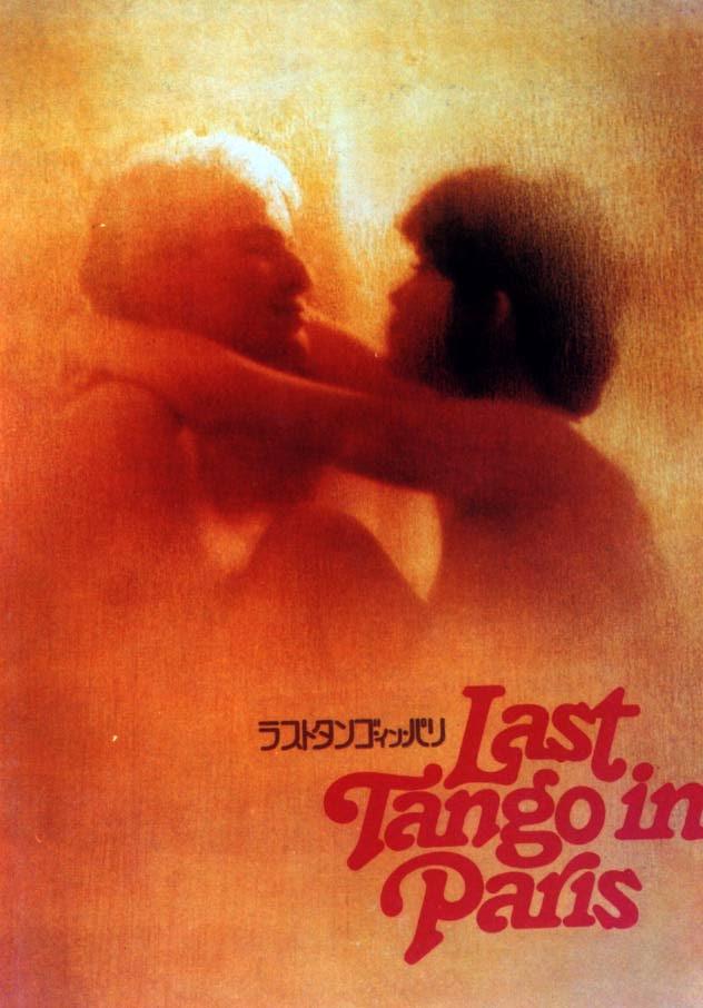 Resultado de imagem para ultimo tango a parigi poster