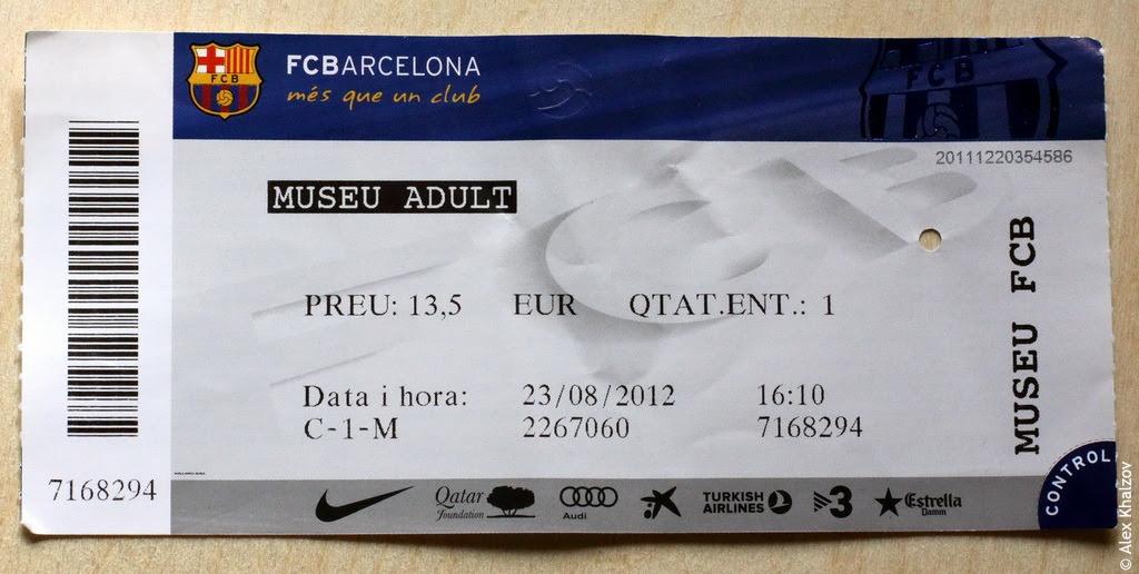 билет в музей ФК «Барселона»