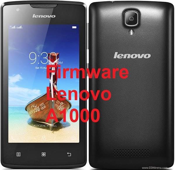 A1000 Firmware Upgrade