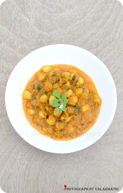 Methi Channamasala