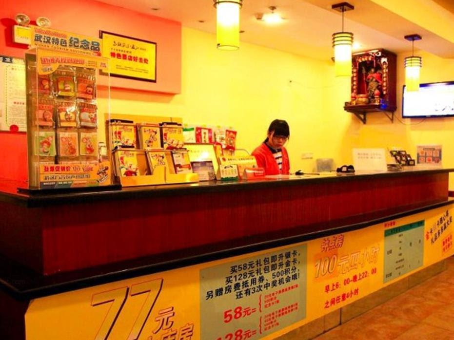 Review 7 Days Inn Wuhan Jianghan Road Subway Pedestrian Street Branch