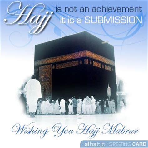 kartu ucapan haji mubarak blog alhabib