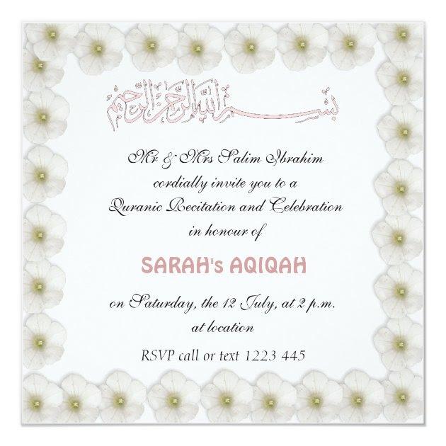 Wedding Card Matter In Urdu For Daughter