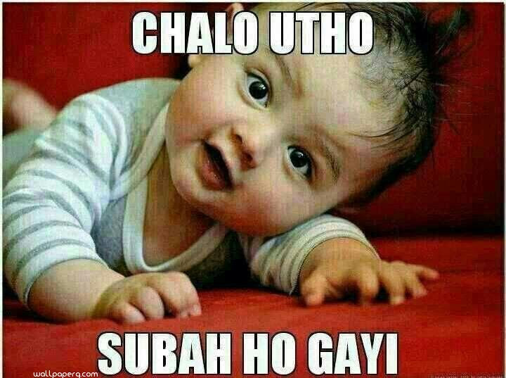 Download Subha Ho Gayi Chalo Utho Hindi Good Morning Wallpaper