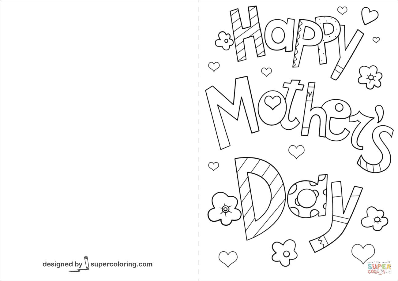 Горчаков, открытка маме на английском языке