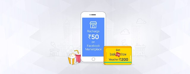 Get Bookmyshow voucher worth ₹200 on mobile recharge of ₹50
