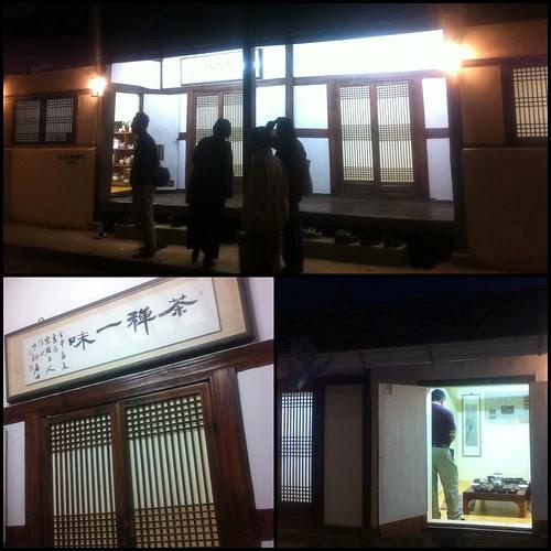 entering Damoon traditional korean restaurant