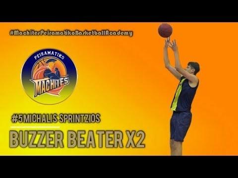 Το διπλό Buzzer Beater του Μιχάλη Σπρίντζιου στον αγώνα νέων Μαχητές Πειραματικό Πεύκων-Μέγας Αλέξανδρος