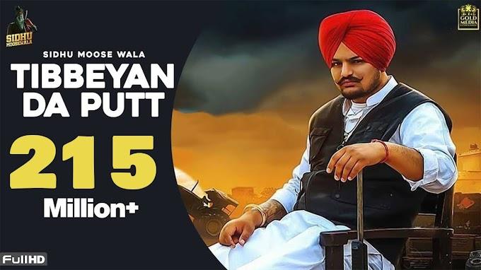 TIBEYAN DA PUTT Sidhu Moose Wala | Latest Punjabi Song 2020 - Sidhu Moose Wala Lyrics in hindi