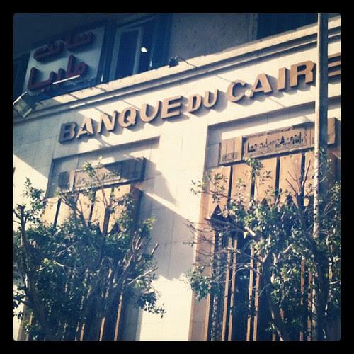 Banque De Caire , art deco style