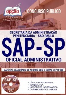 Concurso SAP SP 2018-OFICIAL ADMINISTRATIVO