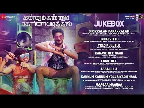 Sirikkalam Parakkalam Lyrics Kannum Kannum Kollaiyadithaal Lyrics