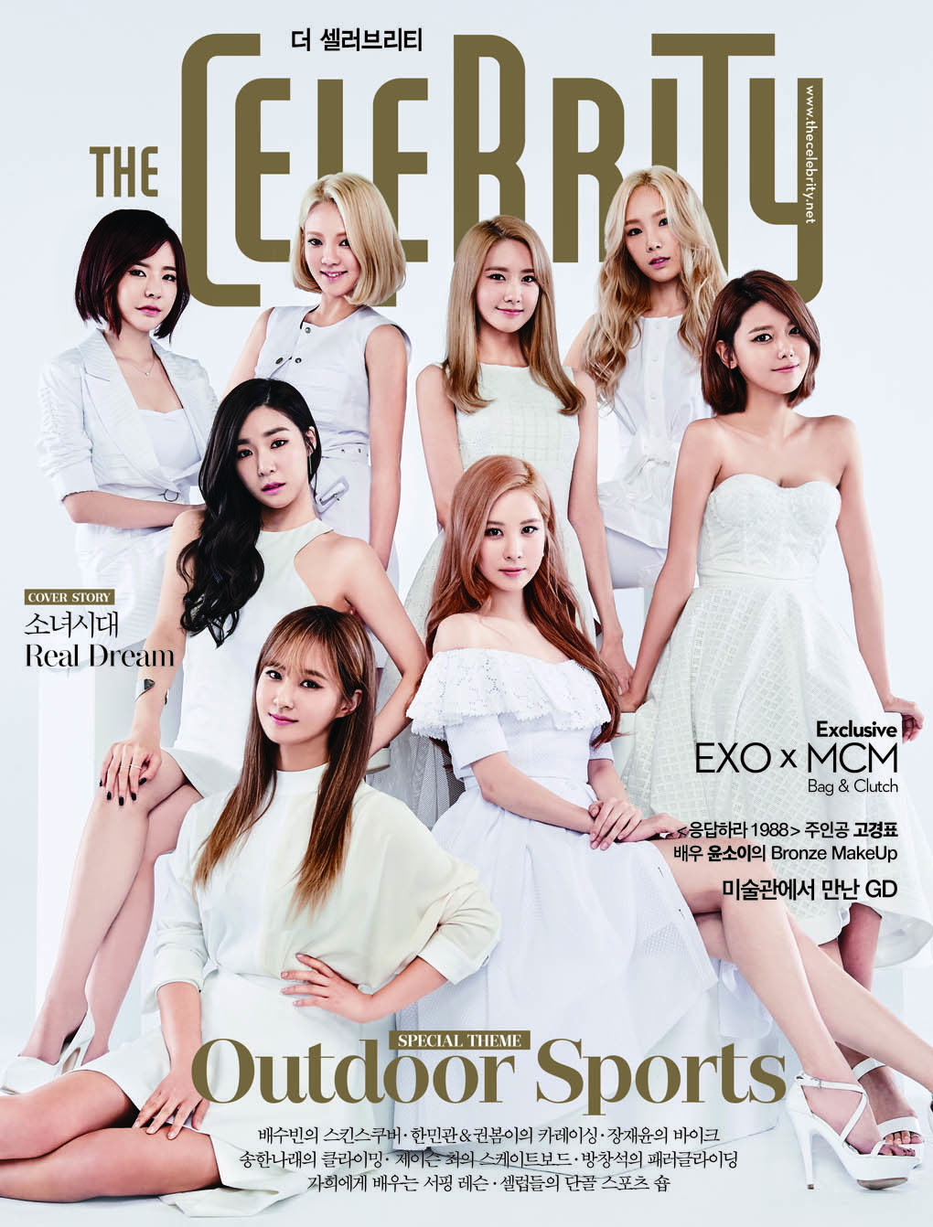 SNSD - The Celebrity Magazine July Issue '15