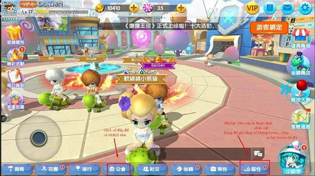 tải trò chơi  Boom Mobile