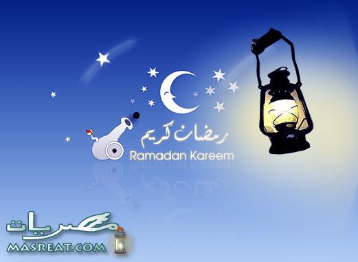 صور بطاقات كروت فانوس رمضان