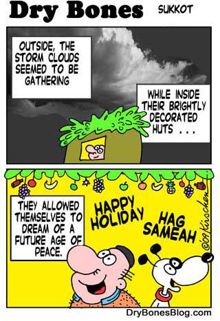 Sukkot 2009: Dry Bones cartoon.
