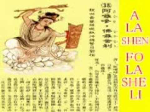 Da Bei Zhou Download Free Mp3