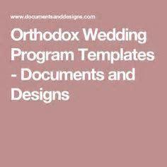 Greek Orthodox Wedding Program Example Wedding Directories