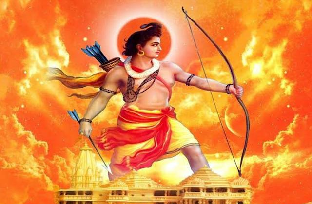 Ram Navami 2021: रामनवमी पर होगा पांच ग्रहों का शुभ संयोग, ऐसे करें हवन-पूजा