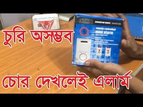 Remote controlled mini alarm