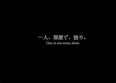 japanese quotes citations japonaises