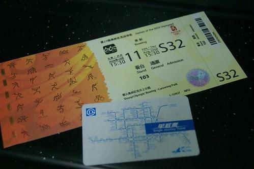 Subway ticket by London Annie