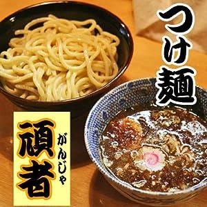 埼玉ラーメン頑者つけ麺 8食