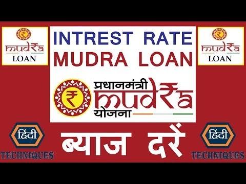 mudra loan interest rate interest rate of mudra loan