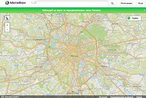 Screen Shot 2013-02-09 at 2.39.01 PM.png