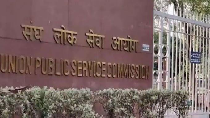 Engineer ने दी जान, UPSC नहीं पास कर पाने पर उठाया कदम; IAS-IPS अधिकारियों ने जताई चिंता