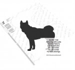 Akita Dog Silhouette Yard Art Woodworking Pattern 2 sizes included - fee plans from WoodworkersWorkshop® Online Store - Akita,silhouettes,dogs,pets,animals,yard art,painting wood crafts,scrollsawing patterns,drawings,plywood,plywoodworking plans,woodworkers projects,workshop blueprints
