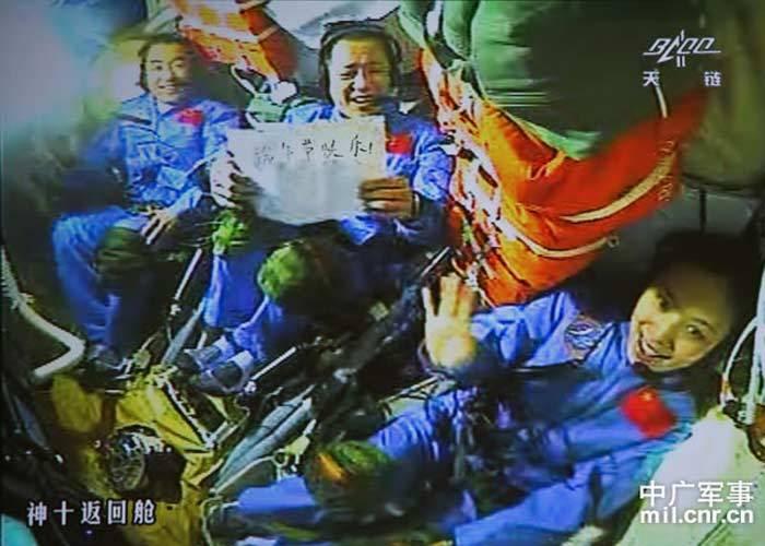 Trung Quốc, phi hành gia, nữ phi hành gia, Thần Châu 10, giảng bài