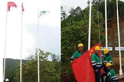 Cina Jangan Seenaknya Saja Kibarkan Bendera di RI!
