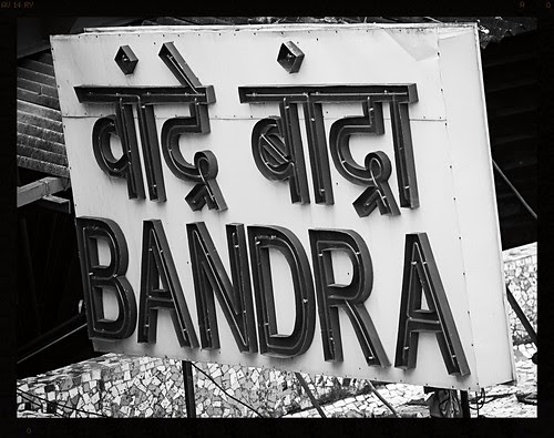 I Am In Bandra - Bandra Is In Me by firoze shakir photographerno1