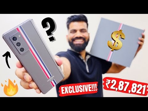 Most Expensive Samsung Smartphone Ever!!! Galaxy Z Fold 2 Thom Browne Unboxing 🔥🔥🔥
