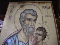 Υπάρχει και ο Ιωσήφ