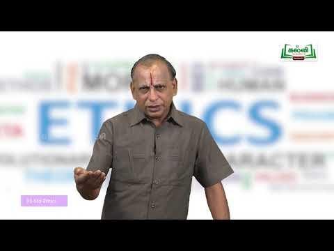 12th அறவியலும் இந்தியபண்பாடும், இந்தியபண்பாட்டிற்கு பேரரசுகளின் கொடை Kalvi TV