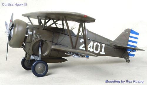 Curtiss Hawk III 劉粹剛烈士座機