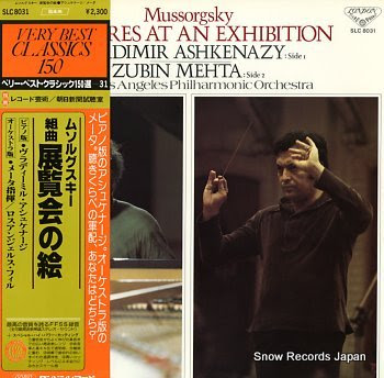 ASHKENAZY, VLADIMIR / ZUBIN MEHTA mussorgsky; pictures at an exhibition