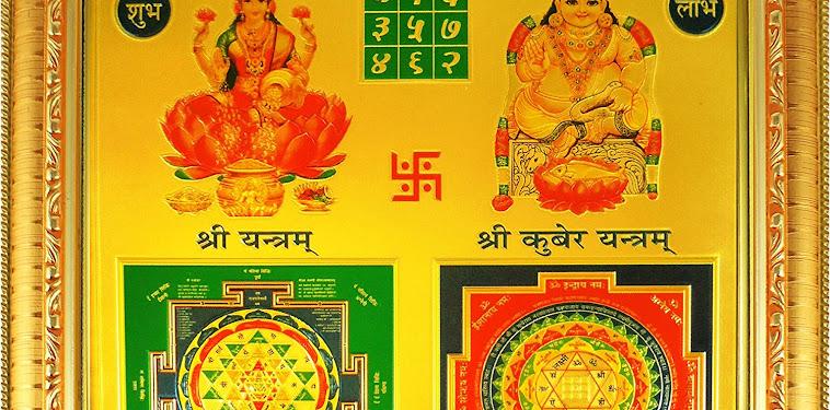 Kubera Lakshmi Yantra Image