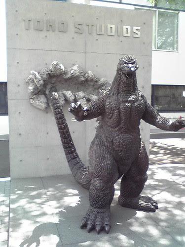 Godzilla statue at Toho studio