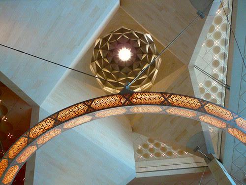 Islami Museum: Interior