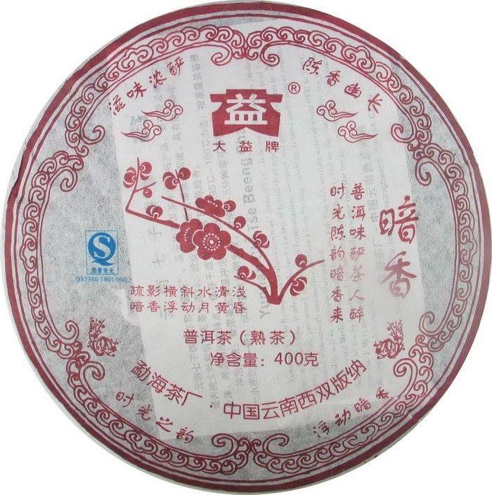 2007 Dayi Anxiang