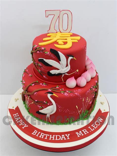 70th BIRTHDAY ? sensational cakes