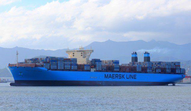 MV Mærsk McKinney Møller-