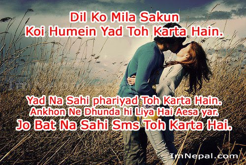 Sad Love Sms In Hindi For Girlfriend 140 Words Labzada Wallpaper